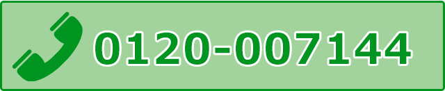 0120-007-144